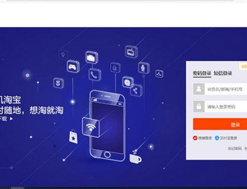 Tai sao Taobao không gửi mã xác nhận ?