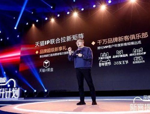 Nhập nguồn hàng điện tử Trung Quốc giá gốc ở đâu?